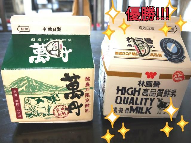 f:id:taiwaninaka:20190522092626j:image