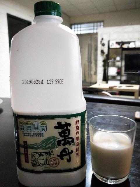 f:id:taiwaninaka:20190522101231j:image