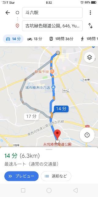 f:id:taiwaninaka:20190525095013j:image