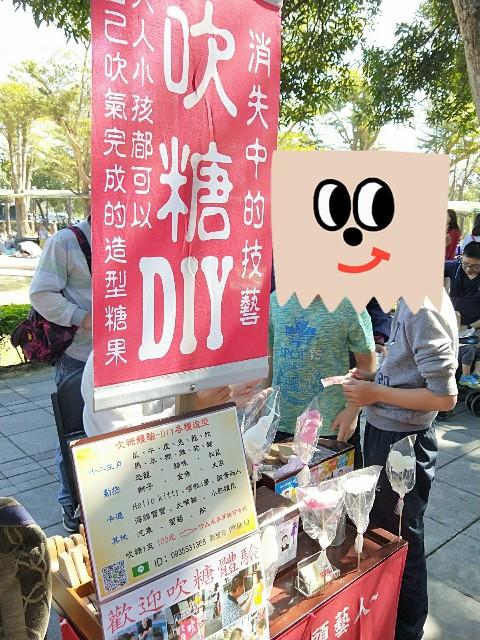 f:id:taiwaninaka:20190525100954j:image