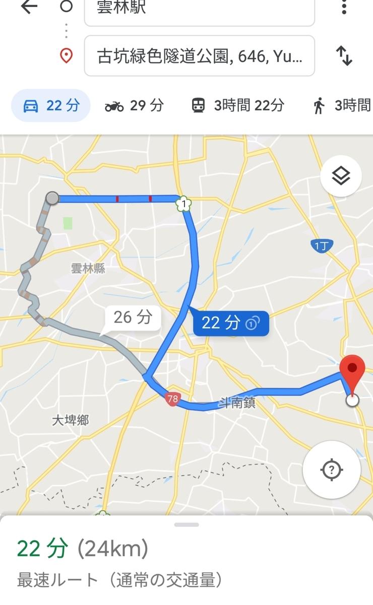 f:id:taiwaninaka:20190525111042j:plain