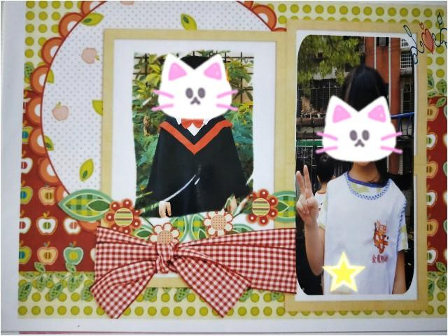 f:id:taiwaninaka:20190605093651j:image