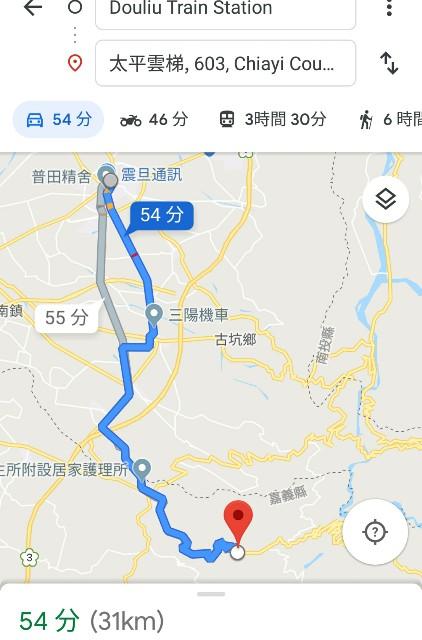 f:id:taiwaninaka:20190611093802j:image