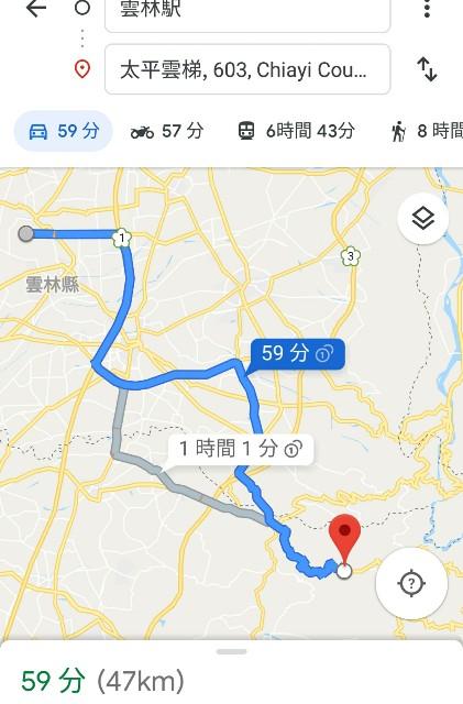 f:id:taiwaninaka:20190611093812j:image