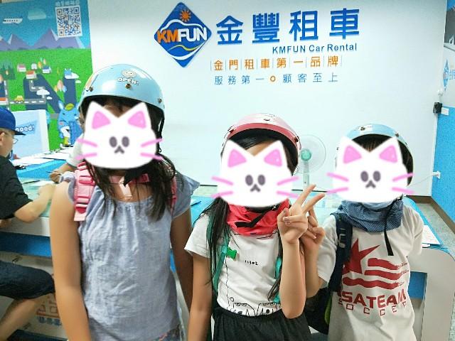 f:id:taiwaninaka:20190614114647j:image