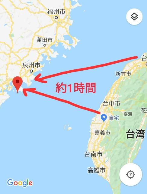 f:id:taiwaninaka:20190614124050j:image
