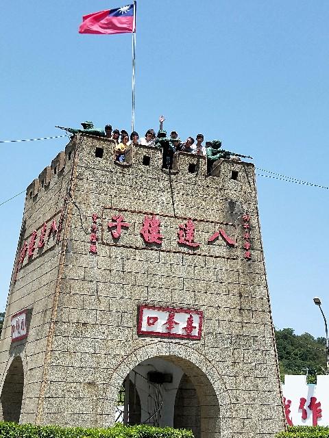 f:id:taiwaninaka:20190615023554j:image