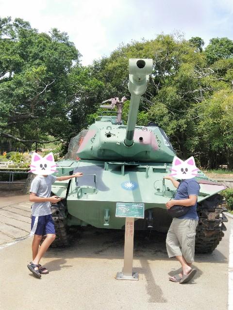 f:id:taiwaninaka:20190618234619j:image