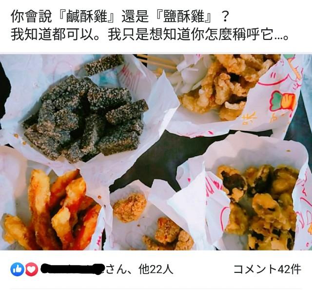 f:id:taiwaninaka:20190625204955j:image