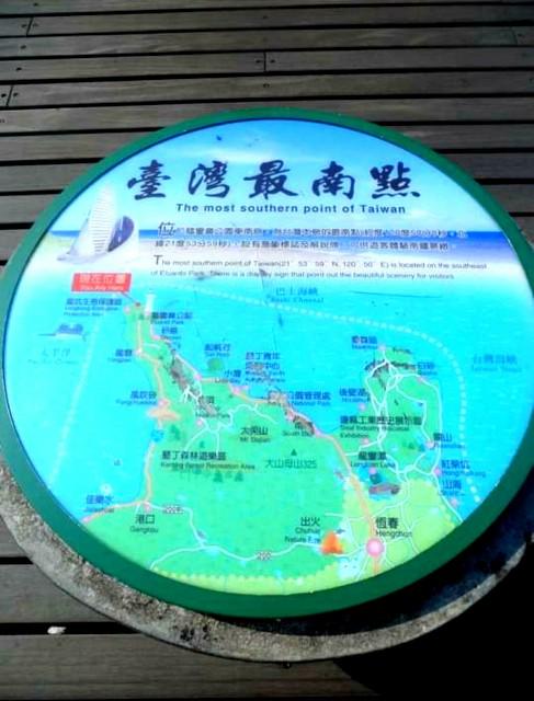 f:id:taiwaninaka:20190627015752j:image