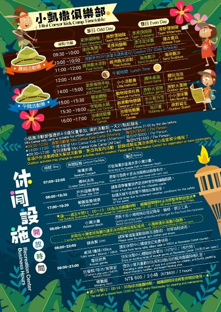 f:id:taiwaninaka:20190701100109j:image