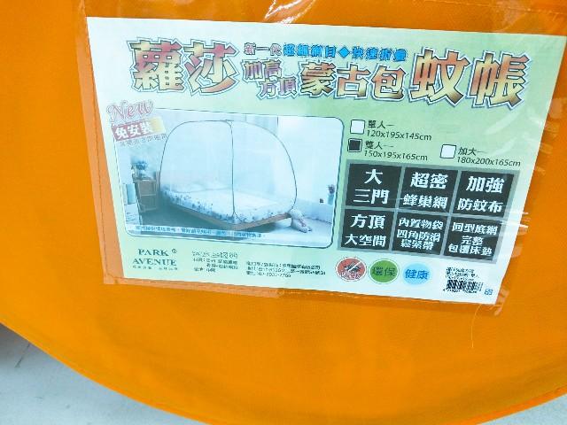 f:id:taiwaninaka:20190708012821j:image