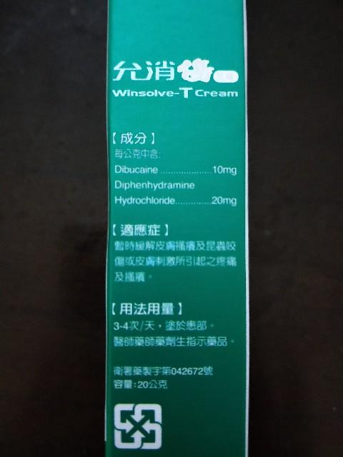 f:id:taiwaninaka:20190708014015j:image