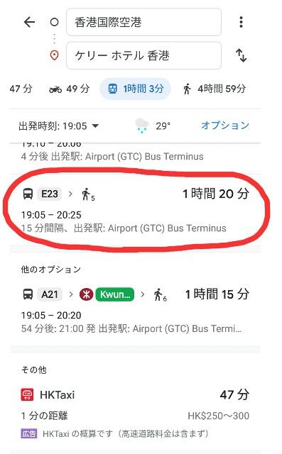 f:id:taiwaninaka:20190711200943j:image