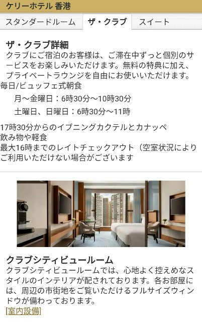 f:id:taiwaninaka:20190711202156j:image
