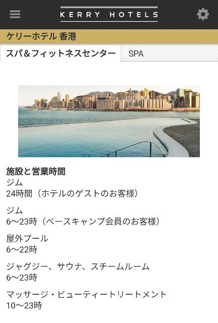 f:id:taiwaninaka:20190711202220j:image