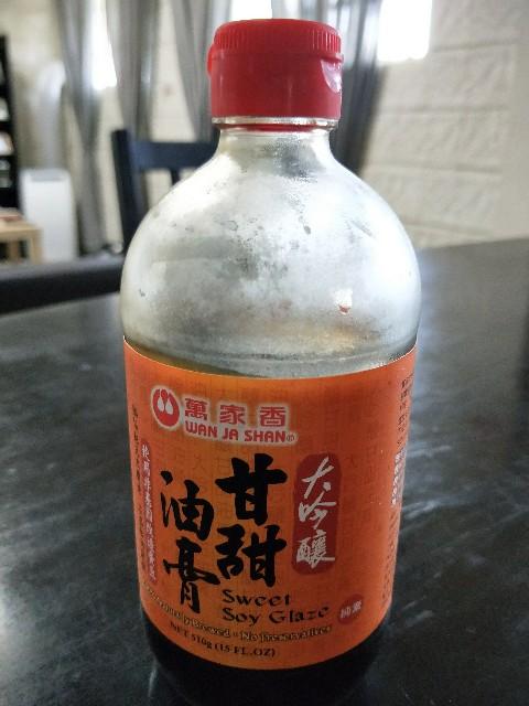 f:id:taiwaninaka:20190715233408j:image