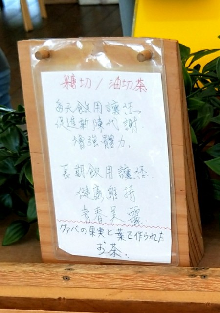 f:id:taiwaninaka:20190718213635j:image