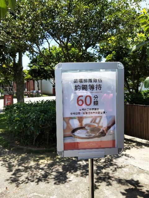 f:id:taiwaninaka:20190720102713j:image