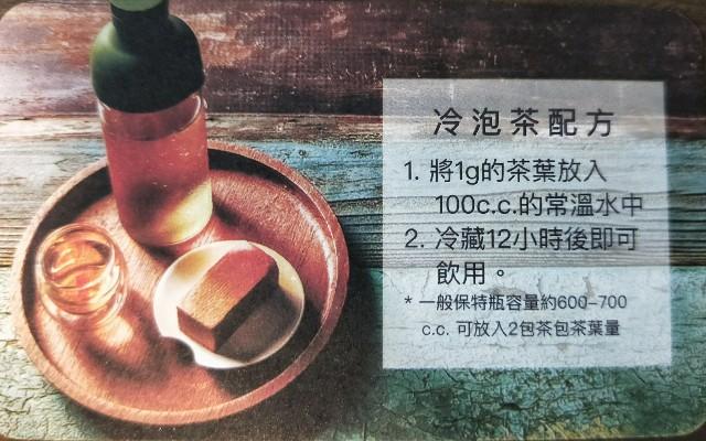 f:id:taiwaninaka:20190720103841j:image