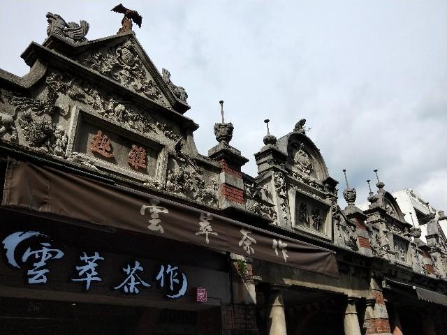 f:id:taiwaninaka:20190721232725j:image
