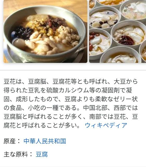 f:id:taiwaninaka:20190722000205j:image