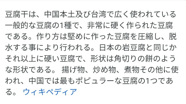f:id:taiwaninaka:20190722004543j:image