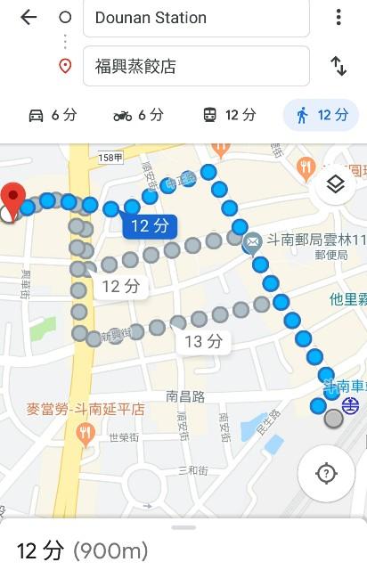 f:id:taiwaninaka:20190722213351j:image
