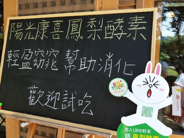f:id:taiwaninaka:20190724120603j:image