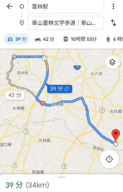 f:id:taiwaninaka:20190728191613j:image