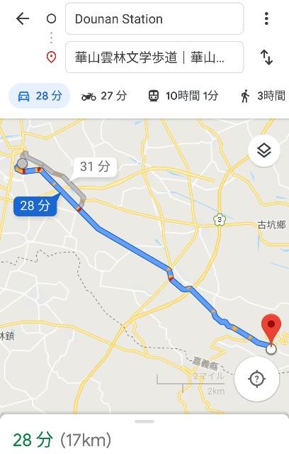 f:id:taiwaninaka:20190728191622j:image