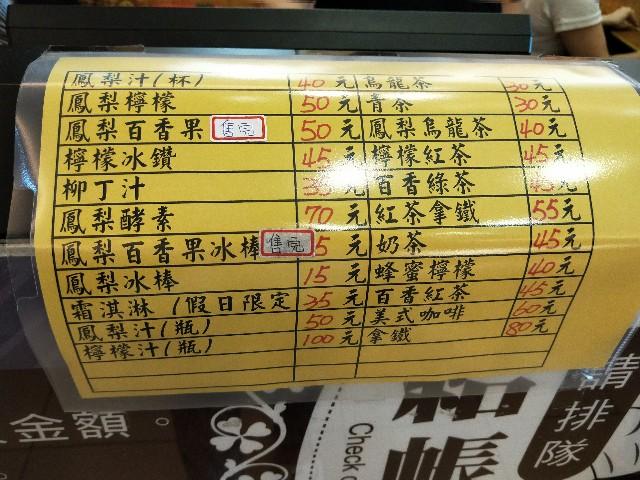 f:id:taiwaninaka:20190730173254j:image