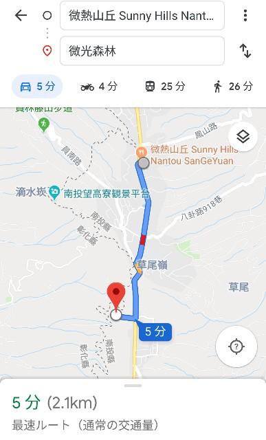 f:id:taiwaninaka:20190730223325j:image