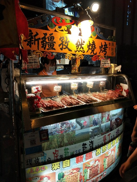 f:id:taiwaninaka:20190805120509j:image