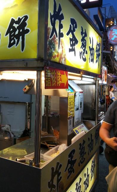 f:id:taiwaninaka:20190805122359j:image