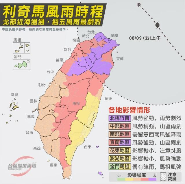 f:id:taiwaninaka:20190808135856j:image