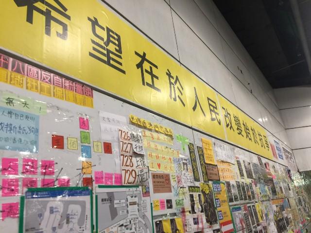 f:id:taiwaninaka:20190828095147j:image