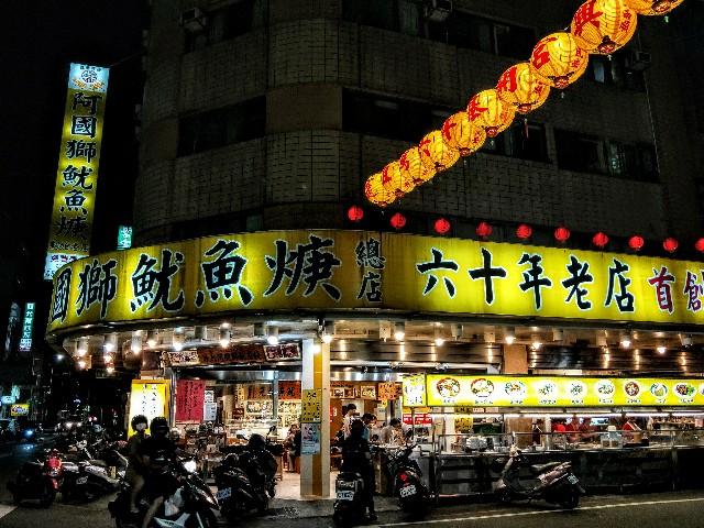f:id:taiwaninaka:20190918094216j:image