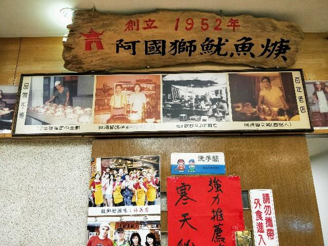 f:id:taiwaninaka:20190918094259j:image