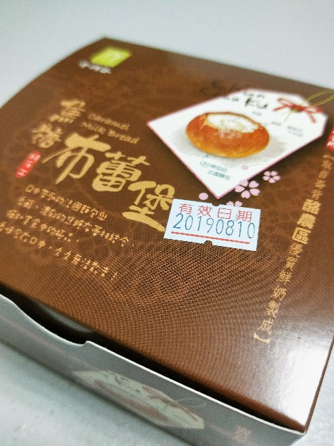 f:id:taiwaninaka:20190919155508j:image