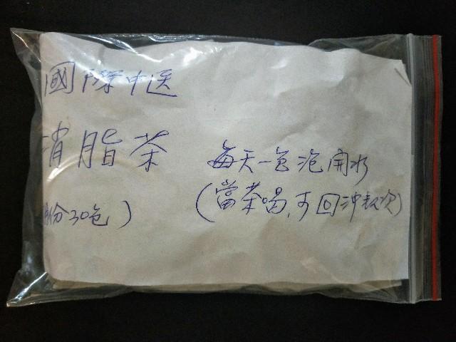 f:id:taiwaninaka:20190919220445j:image