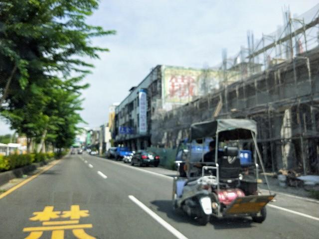 f:id:taiwaninaka:20190924142804j:image