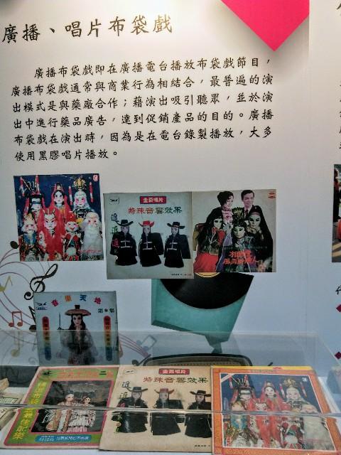 f:id:taiwaninaka:20190926233731j:image