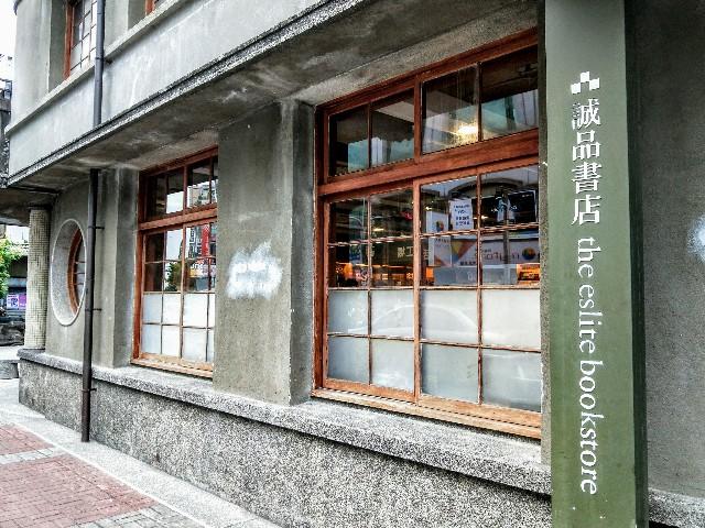 f:id:taiwaninaka:20190926234124j:image