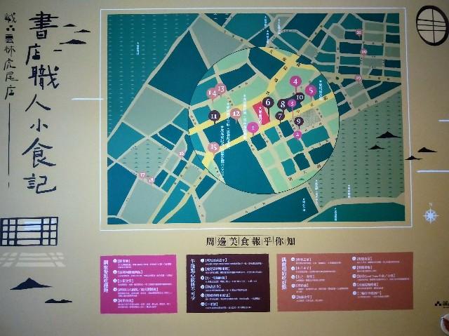 f:id:taiwaninaka:20190926234157j:image
