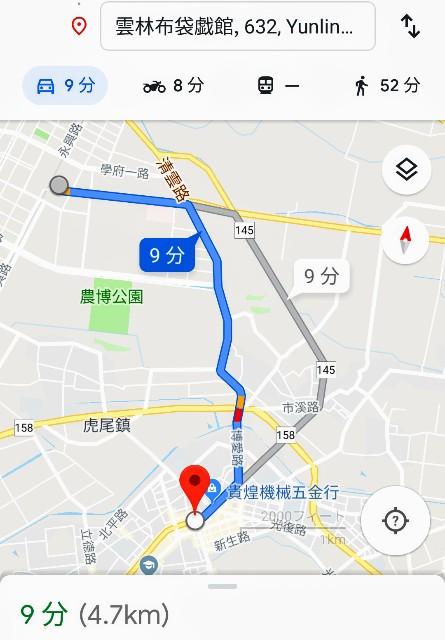 f:id:taiwaninaka:20190927014726j:image
