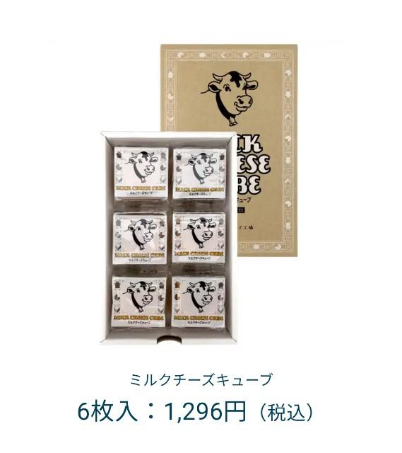 f:id:taiwaninaka:20191001103734j:image