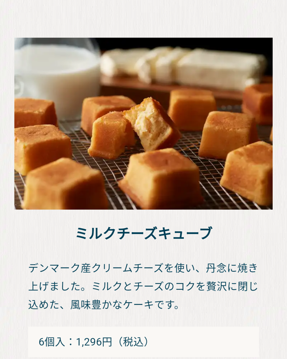 f:id:taiwaninaka:20191001105000p:plain