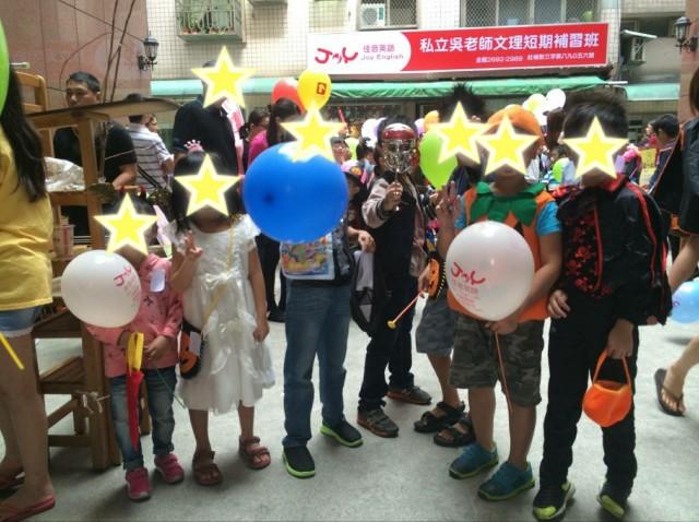 f:id:taiwaninaka:20191004094738j:image