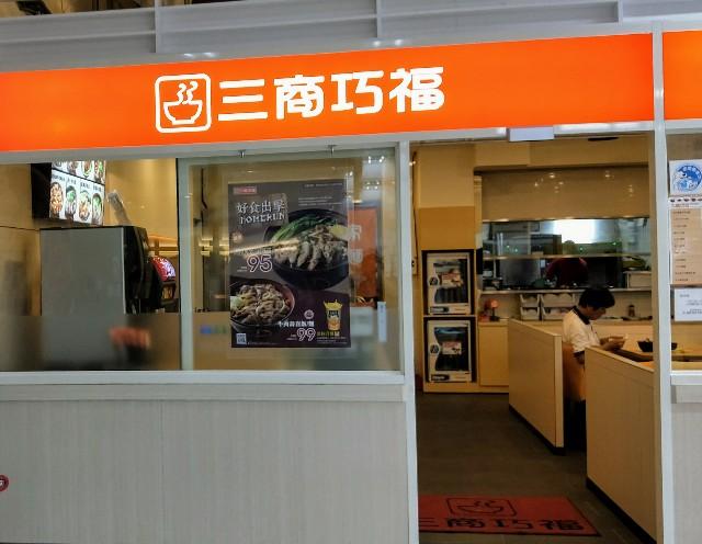 f:id:taiwaninaka:20191004235840j:image